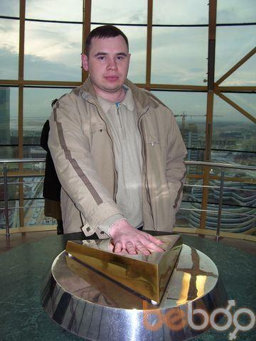 Фото мужчины Andy, Астана, Казахстан, 36