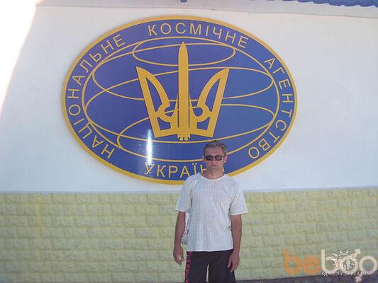 Фото мужчины Zavavic, Житомир, Украина, 47