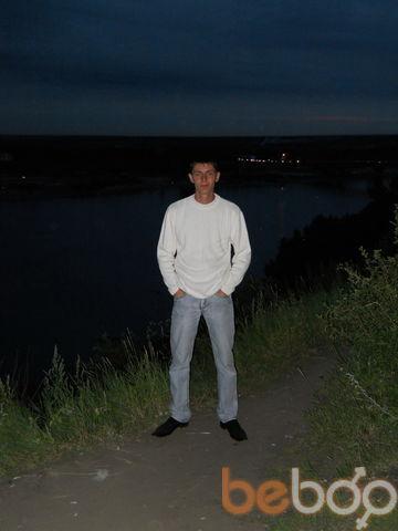 Фото мужчины Андрюха, Томск, Россия, 28