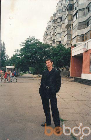 Фото мужчины Diller, Херсон, Украина, 34