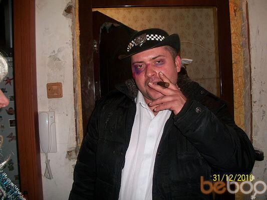 Фото мужчины тема, Макеевка, Украина, 34