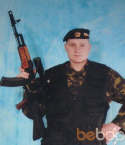 Фото мужчины Митя, Авдеевка, Украина, 28