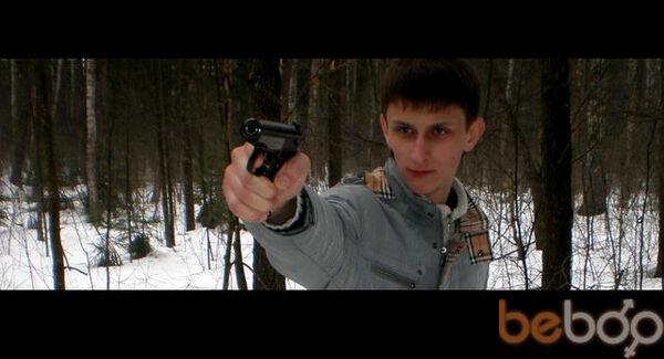 Фото мужчины Serjio, Бобруйск, Беларусь, 29
