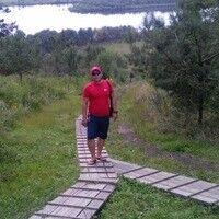 Фото мужчины Сергей, Хабаровск, Россия, 29