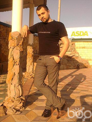 Фото мужчины erik, Ереван, Армения, 29