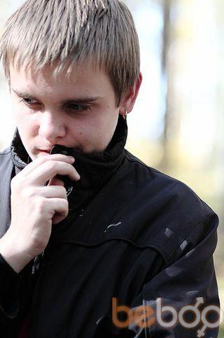 Фото мужчины Андрей, Екатеринбург, Россия, 24