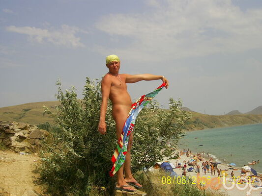 Фото мужчины strelynik, Киев, Украина, 39