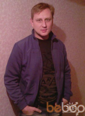 Фото мужчины Макс, Луганск, Украина, 40