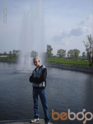 Фото мужчины змей, Минск, Беларусь, 30