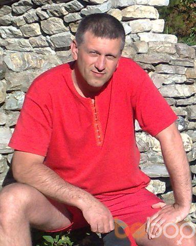 Фото мужчины gosha, Нижний Тагил, Россия, 48