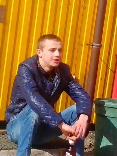 Фото мужчины Oleksandr, Днепропетровск, Украина, 21