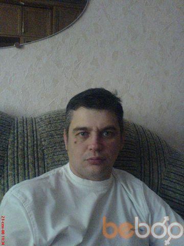 Фото мужчины костя, Череповец, Россия, 36