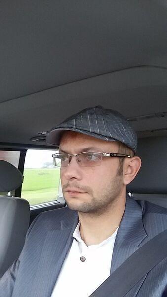 Фото мужчины Мужчина, Москва, Россия, 38