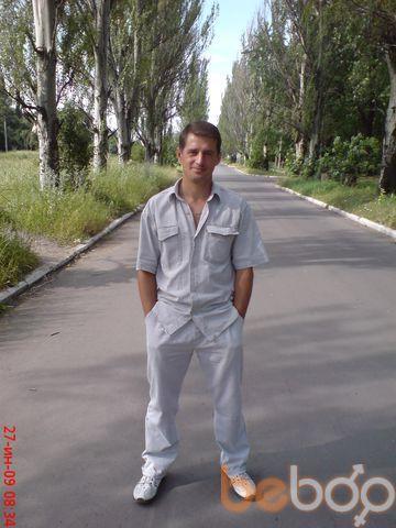 Фото мужчины Александр, Донецк, Украина, 43