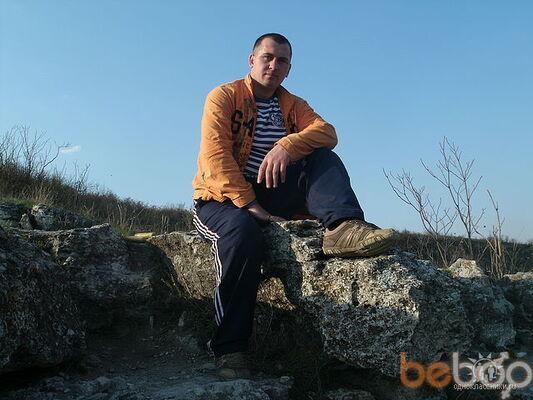 Фото мужчины Adrian, Кишинев, Молдова, 34
