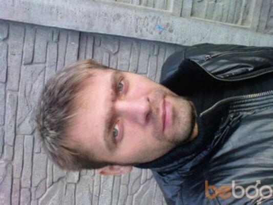 Фото мужчины Black8312, Днепропетровск, Украина, 34