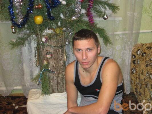 Фото мужчины Евгений, Киев, Украина, 34
