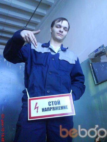 Фото мужчины lilnino, Озерск, Россия, 27