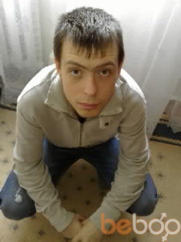 Фото мужчины Seyfi, Кишинев, Молдова, 37