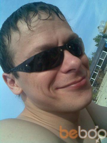 Фото мужчины Totyc, Черкассы, Украина, 32