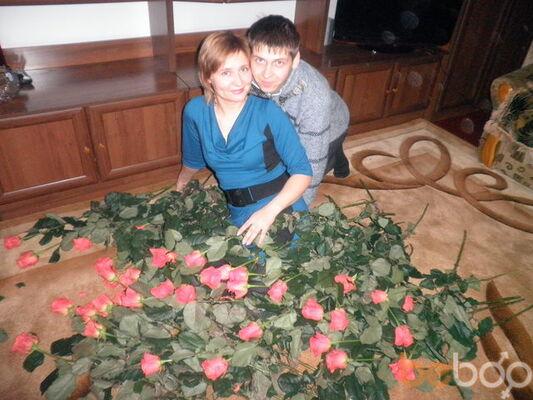 Фото девушки НаВа, Днепропетровск, Украина, 46