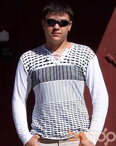 Фото мужчины 11LUCIFER11, Саратов, Россия, 30