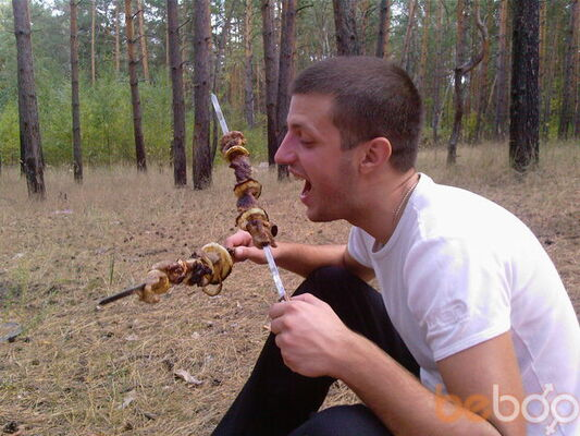 Фото мужчины Zeka, Донецк, Украина, 34