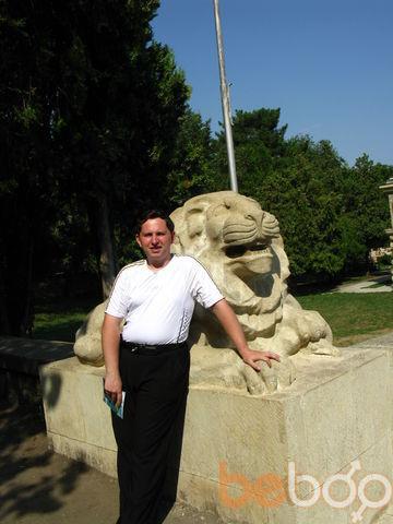 Фото мужчины Kasatik, Москва, Россия, 29