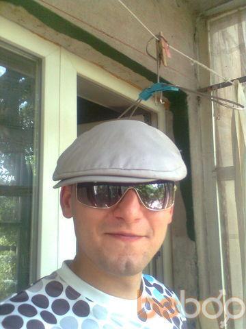 Фото мужчины интим, Донецк, Украина, 30