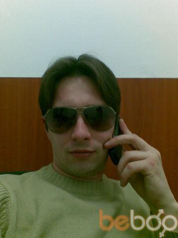 Фото мужчины Servjik, Днепропетровск, Украина, 33