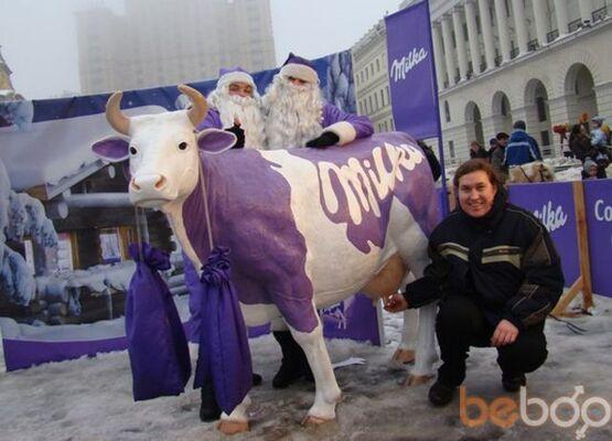 Фото мужчины Александр, Днепропетровск, Украина, 35