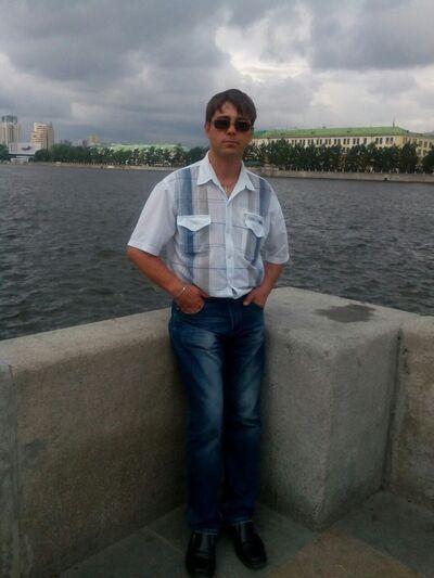 Фото мужчины Alexey, Якутск, Россия, 44