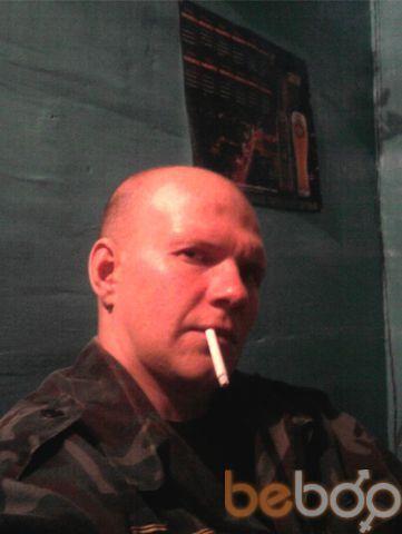 Фото мужчины Димок, Курган, Россия, 38