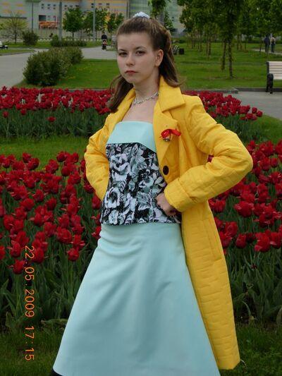 Фото девушки Мария, Москва, Россия, 26