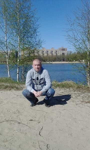 Фото мужчины Валерий, Димитровград, Россия, 31