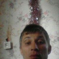 Фото мужчины Григорий, Ульяновск, Россия, 33