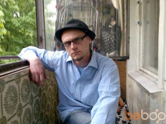 Фото мужчины Serhio, Днепропетровск, Украина, 36