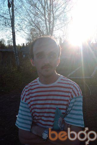 Фото мужчины Евгений, Санкт-Петербург, Россия, 30