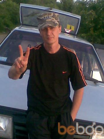 Фото мужчины VOVANX11, Кемерово, Россия, 40