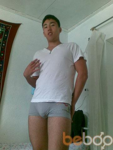 Фото мужчины Ville, Алматы, Казахстан, 32