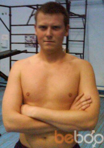 Фото мужчины Dgamal, Полтава, Украина, 32