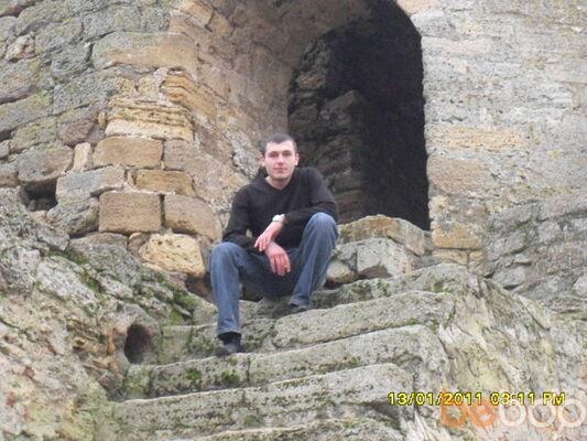 Фото мужчины Славун, Одесса, Украина, 28
