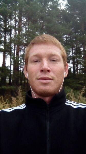 Фото мужчины юрий, Арамиль, Россия, 28