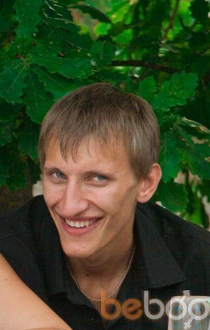 Фото мужчины Ruslan, Мозырь, Беларусь, 28