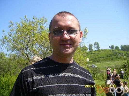 Фото мужчины yurabozhko80, Мыски, Россия, 36
