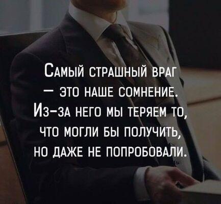 Фото мужчины deniskas, Волгоград, Россия, 35