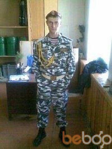 Фото мужчины serik, Сумы, Украина, 26