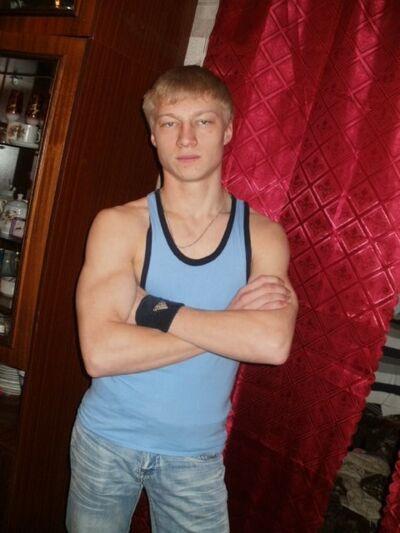 Фото мужчины Fromgreensky, Уфа, Россия, 19