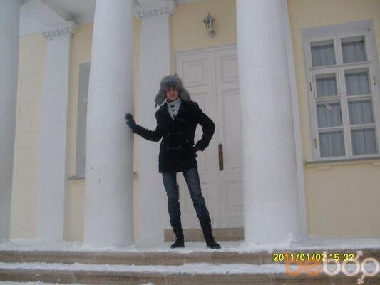 Фото мужчины Big Gun, Сумы, Украина, 25