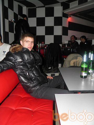 Фото мужчины Сержо, Светловодск, Украина, 26